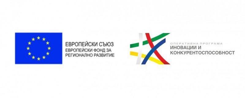 Оперативна програма 'Иновации и конкурентоспособност'